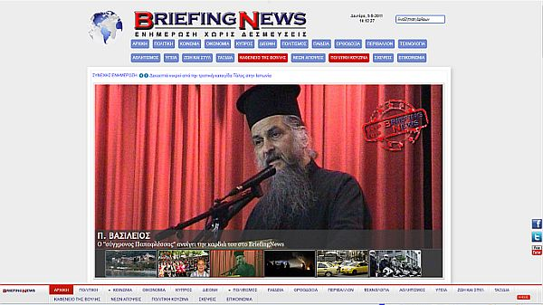 briefing-news-frontpage
